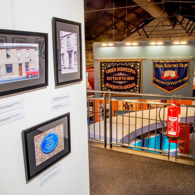 Holocaust Memorial Exhibition (January 2017)